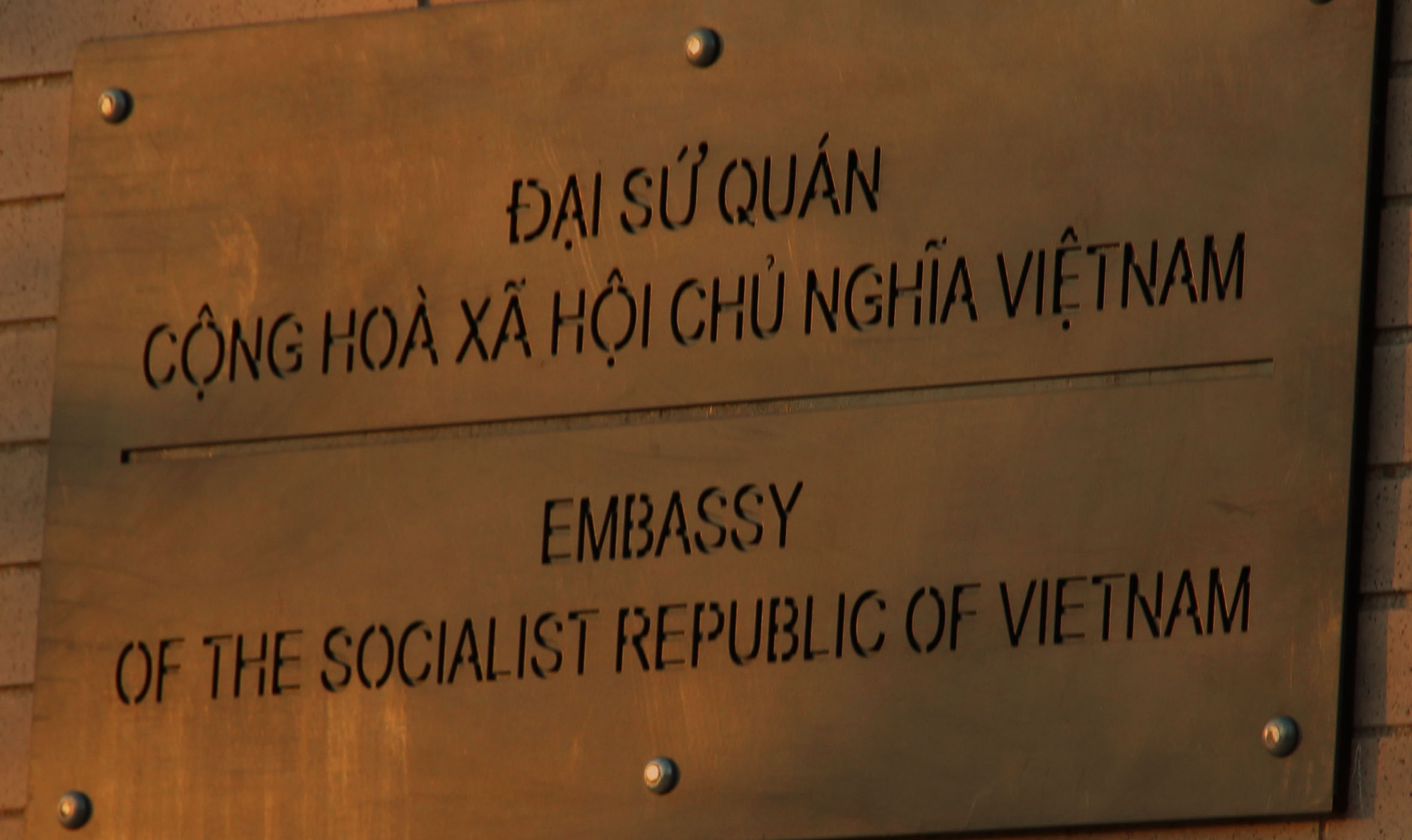 Vietnam Visa Requirement For Chilean Vietnamimmigration Com Official Website E Visa Visa On Arrival For Vietnam Lowest Price Guarantee From Us 6