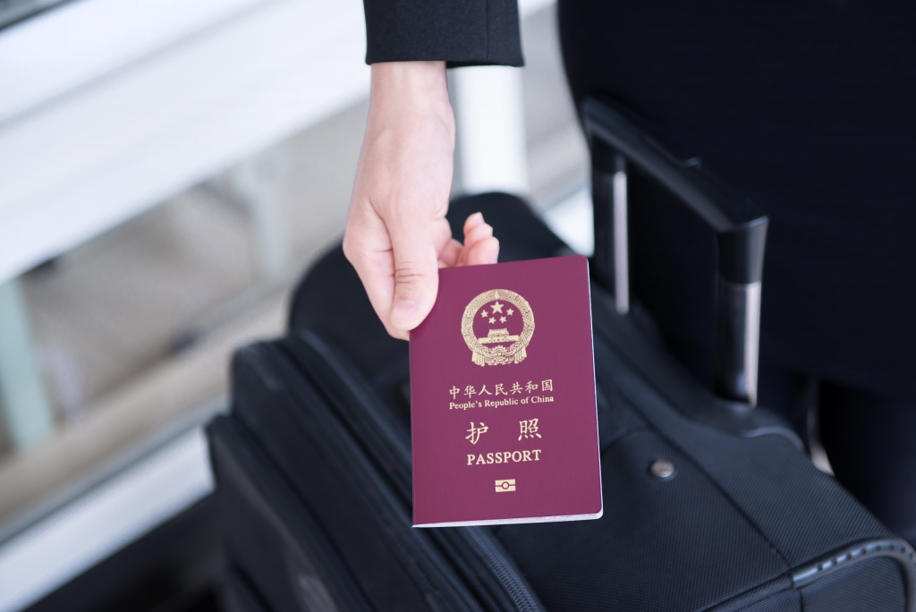 Vietnam Visa Requirement For Chinese Vietnamimmigration Com Official Website E Visa Visa On Arrival For Vietnam Lowest Price Guarantee From Us 6