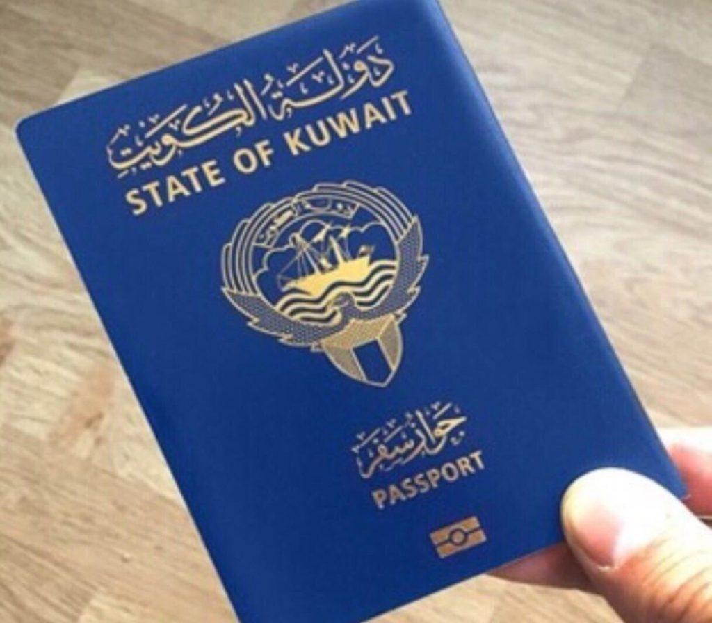 Vietnam visa requirement for Kuwaiti | Vietnamimmigration.com official website | e-visa & Visa On Arrival for Vietnam | Lowest Price Guarantee, From US$6