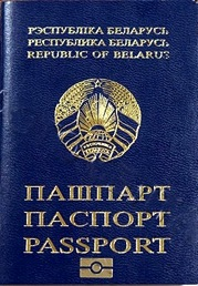Vietnam visa requirement for Belarusian