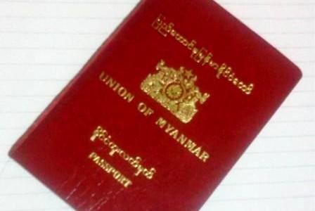 Vietnam visa requirement for Burmese