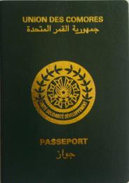 Vietnam visa requirement for Comorian