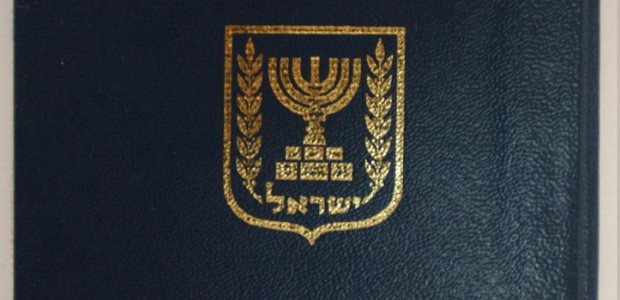 Vietnam visa requirement for Israeli