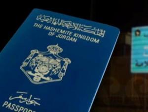 Vietnam visa requirement for Jordanian