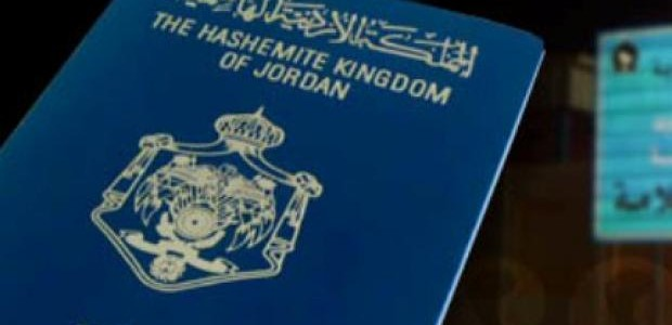 Vietnam visa requirement for Jordanian