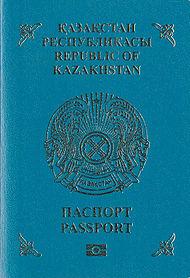 Vietnam visa requirement for Kazakh
