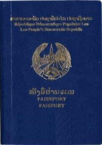 Vietnam visa requirement for Lao