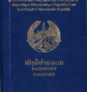 Vietnam visa requirement for Lao