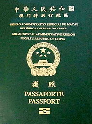 Vietnam visa requirement for Macanese