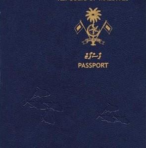 Vietnam visa requirement for Maldivian