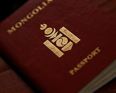 Vietnam visa requirement for Mongolian