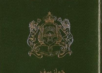 Vietnam visa requirement for Moroccan