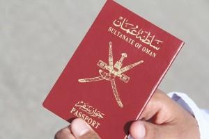 Vietnam visa requirement for Omani