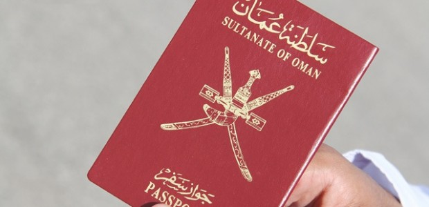Vietnam visa requirement for Omani