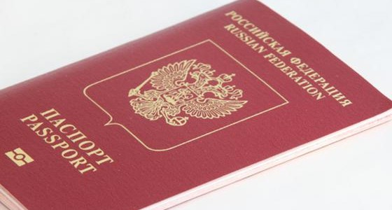 Vietnam visa requirement for Russian