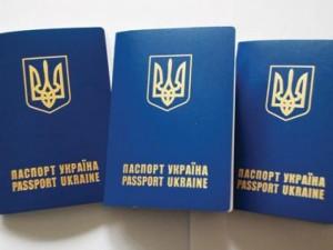 Vietnam visa requirement for Ukrainian