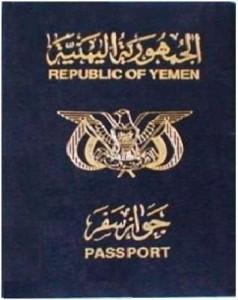 Yemen passport