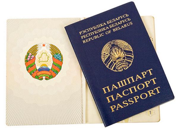 Vietnam Visa Exemption 2020 Belarus Citizens Are Visa Free To Enter Vietnam In 15 Days Vietnamimmigration Com Official Website E Visa Visa On Arrival For Vietnam Lowest Price Guarantee From Us 6