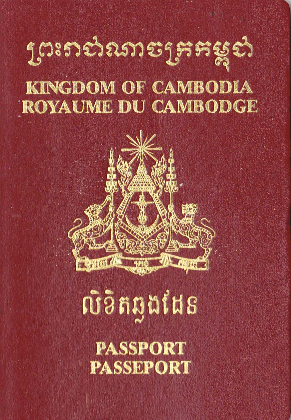 how to get a visa for cambodia from us