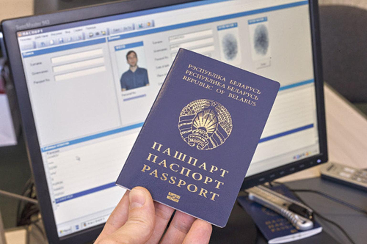 Vietnam Visa Requirement For Belarusian Vietnamimmigration Com Official Website E Visa Visa On Arrival For Vietnam Lowest Price Guarantee From Us 6