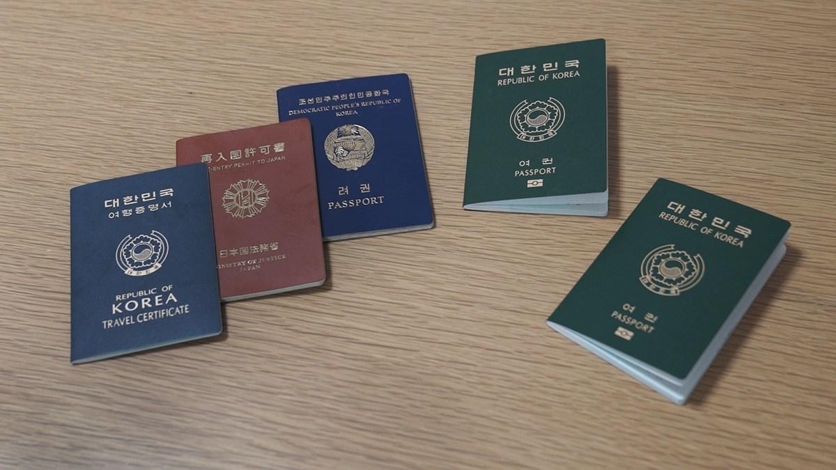 Vietnam Visa Requirements 2020 South Korea Citizens Applying Vietnam Visa Need To Know Visa Exemption Visa Validity Documents Processing Time Procedures How To Apply Vietnamimmigration Com Official Website E Visa